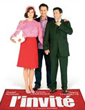 The Dinner Guest DVD
