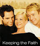 Keeping the Faith DVD