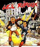 Les Ripoux DVD