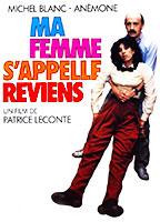 Ma Femme S'Appelle Reviens VHS