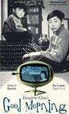 Ohayoo DVD
