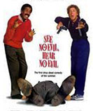 See no Evil, Hear no Evil DVD