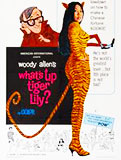 What's Up, Tiger Lily? DVD